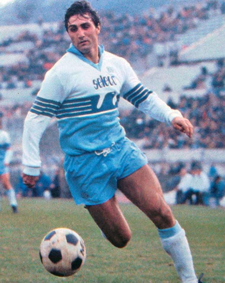 Maglia bandiera Lazio 82/83
